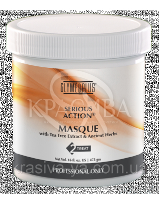 Masque Tea Tree Extract and Ancient Herbs Маска с экстрактрм чайного дерева и травами, 473 г