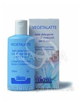 AR Молочко для зняття макіяжу Vegelatte, 200 мл :