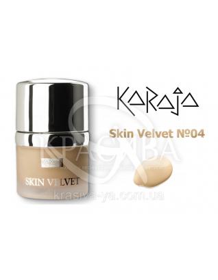 Karaja Тональный крем Skin Velvet 04, 27 мл