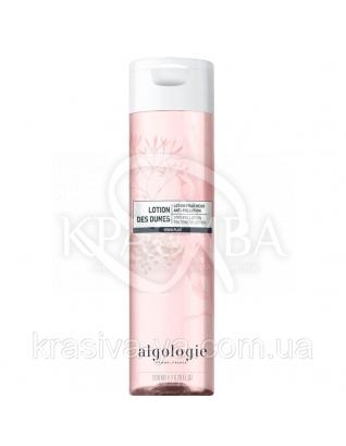 Заспокійливий лосьйон для обличчя - Anti-Pollution Freshness Lotion, 200 мл : Algologie