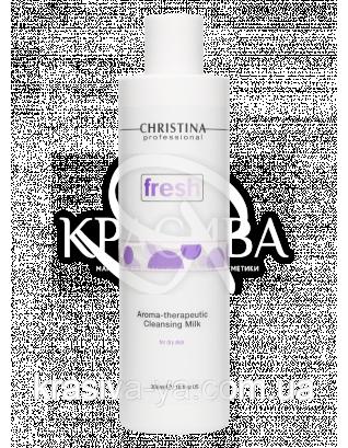 Очищаюче молочко для сухої шкіри Fresh-Aroma Theraputic Cleansing Milk for dry skin, 300 мл : Christina