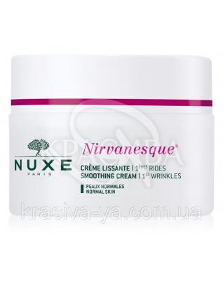 Нирванеск крем от первых мимических морщин для нормальной кожи, 50 мл : Nuxe