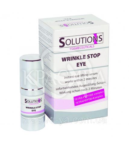 """Крем для шкіри навколо очей """"Стоп зморшки"""" - Wrinkle Stop Eye, 15 мл - 1"""