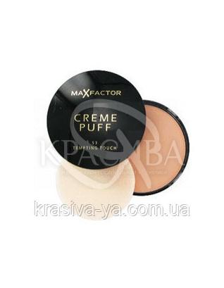 Cream Puff - Крем-пудра (N50), 21г : Пудра для лица