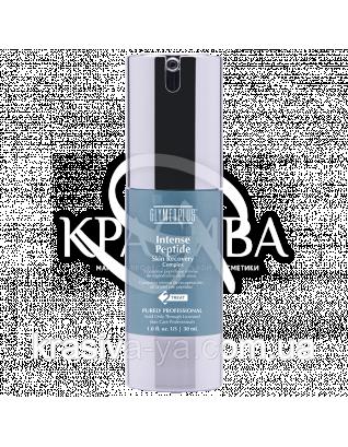 Intense Peptide Skin Recovery Насичений пептидний комплекс, 30 мл