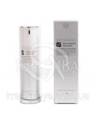 Dermaheal Skin Delight Emulsion Освітлююча емульсія. Освітлює і заспокоює чутливу шкіру, 40 мл : Caregen Co. LTD