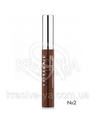 LU Blueberry Eyebrow Wax - Воск для бровей моделирующий (2-темно-коричневый), 5 мл : Гели для бровей