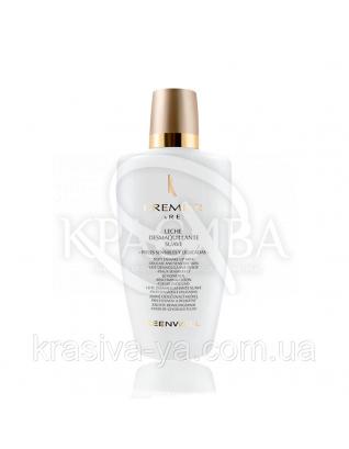Premier Soft Demake Up Milk - Delicate and Sensitive Skin - М'яке молочко для зняття макіяжу, 200мл :
