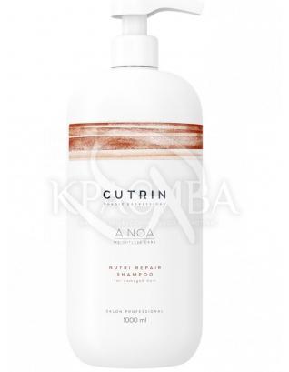 Cutrin Ainoa Nutri Repair Shampoo - Восстанавливающий шампунь для сухих и поврежденных волос, 1000 мл