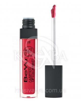 "Блиск для губ матовий ""Cashmere Lip Color Matt"" 19 Scarlet Red, 6.5 мл"