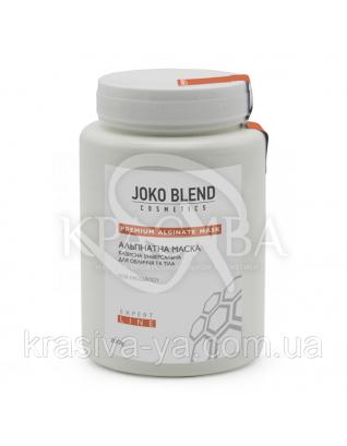 Joko Blend Альгинатная маска базисная универсальная для лица и тела, 200 г : Joko Blend