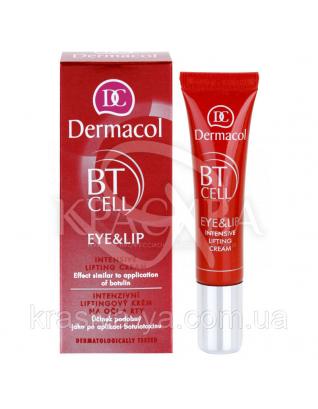 DC BT Cell Eye & Lip Intensive Lifting Cream Крем-лифтинг интенсивный для кожи вокруг глаз и губ, 15 мл : Кремы для век