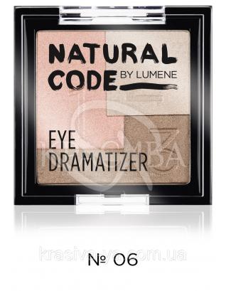 LU NC Eye Dramatizer - Тени тройные стойкие (06-лососевый, дымчатый бежевый, темный беж), 3,5 г : Lumene