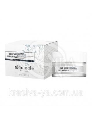 Густий зволожуючий крем - Hydra-Comfort Rich Cream, 50 мл : Algologie